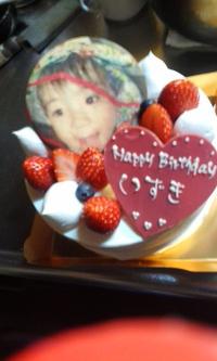 今時のケーキ