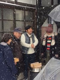 本日NHKにて放送されます