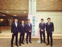 入学、おめでとう