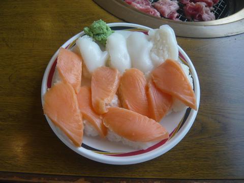 肉・肉・肉・肉・イカ・イカ・イカ・イカ・寿司・寿司・寿司・寿司