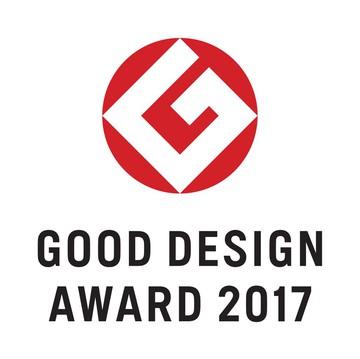 祝 受賞! GOOD DESIGN AWARD 2017