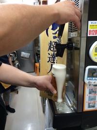 美味しいビールの基準って何?