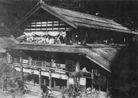松之山温泉の歴史を辿る【松之山ストーリーズ】