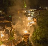 松之山温泉がトラベルjpに紹介されました。