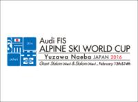 ひなの宿ちとせはAudi FISアルペンスキーワールドカップ湯沢苗場大会のローカルスポンサーです。