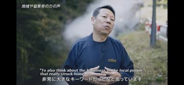地球は燃やさない❗️魂燃やせ‼️ コミュニティ発電 ザ・松之山温泉