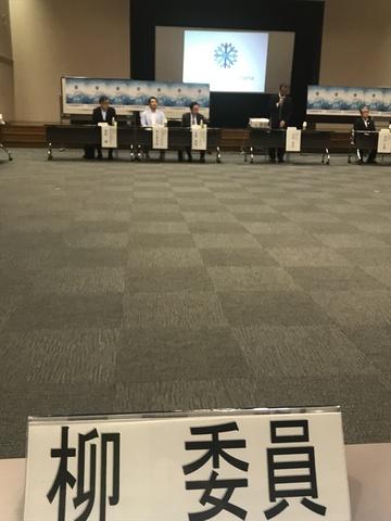 Audi FIS スキー ワールドカップ 2020 にいがた湯沢苗場大会