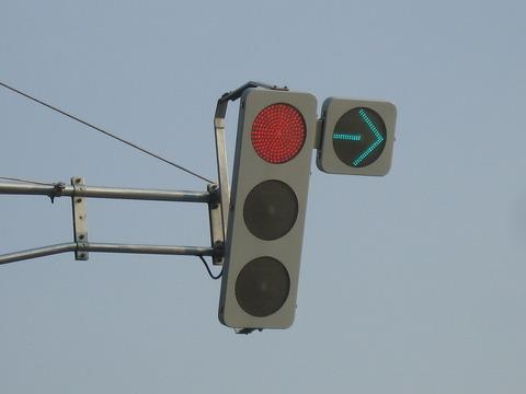 最新型の「信号機」