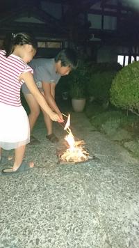 お盆の迎え火