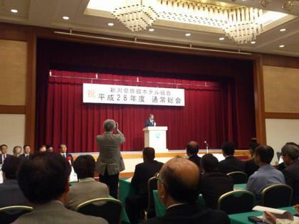 平成28年度 新潟県旅館ホテル組合通常総会&懇親会