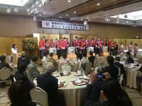 新潟県旅館ホテル組合通常総会&創立60周年記念式典