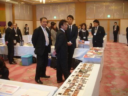 平成26年 新潟県旅館ホテル組合青年部 新年会