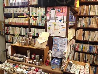 本屋をやることは人を好きになること