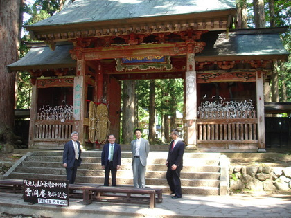 新潟県旅館組合 平成21年度 通常総会