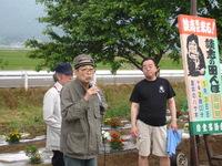 09' 談志の田んぼ 田植祭開催!