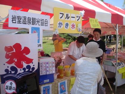 わらアートまつり2012 開催中!