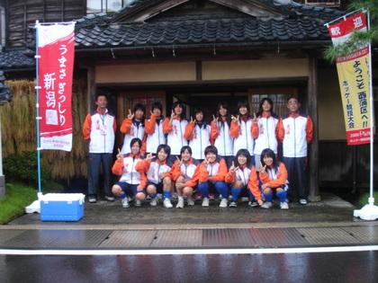 トキめき新潟国体 少年女子ホッケー観戦