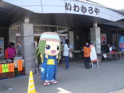 アートサイト岩室温泉 2013 開幕!!
