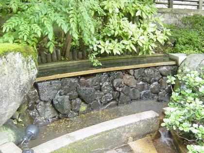 源泉公園掃除
