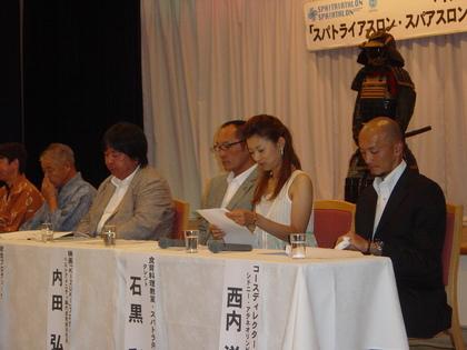 スパトライアスロン 2008 岩室温泉大会 新潟記者発表会