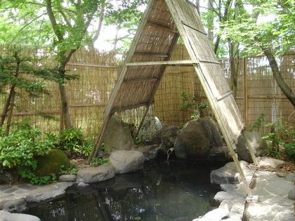 池の平温泉