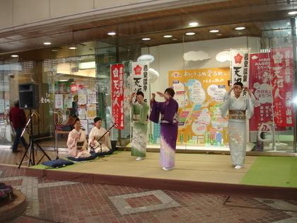 ふれ愛古町 岩室温泉観光キャンペーン