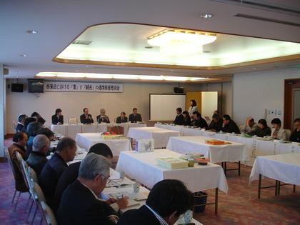 「農」 と 「観光」 の連携推進懇談会