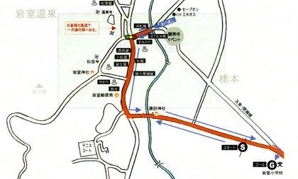 スパアスロン コース & 内容紹介