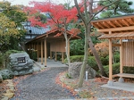 木のぬくもりの宿 濱松屋