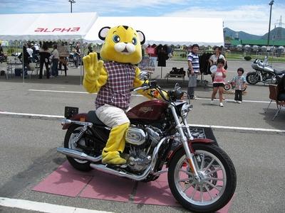 HARLEY TRYDING in 中条自動車学校2009