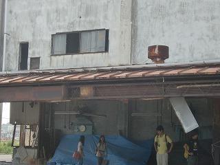 ニイダヤ水産復活プロジェクト【募集】