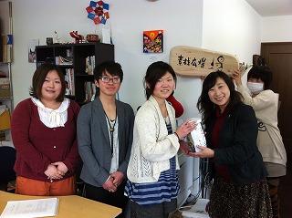 日本横断!ニイダヤ水産を応援します。