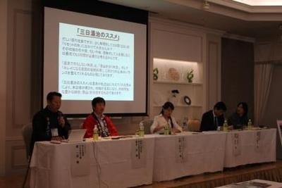 うおぬま会議 2010