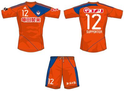 2011シーズンユニフォーム