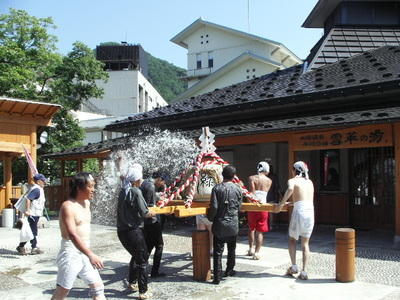 大湯温泉祭り1日目