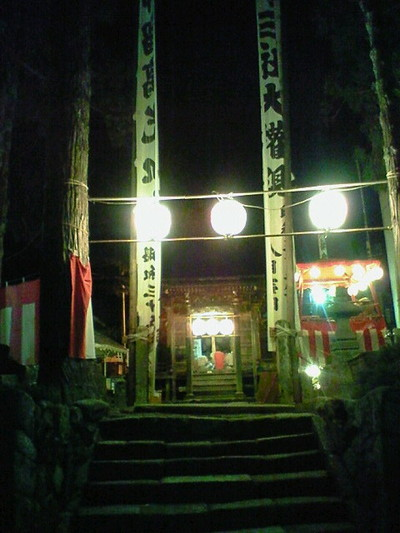 大湯温泉祭り2日目