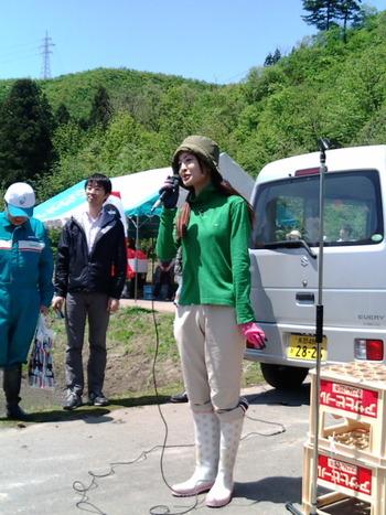 越後魚沼 大湯温泉 湯元庄屋 和泉屋旅館ブログ:大桃美代子さんの桃米