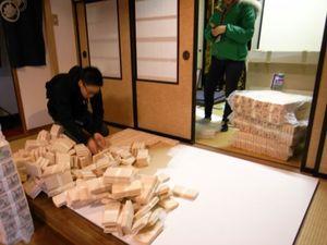 アートサイト岩室温泉2011かいま〜く!