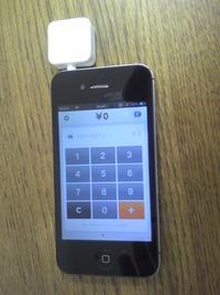 Squareでどこでもカード決済可能になる!?