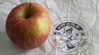 りんごさん。