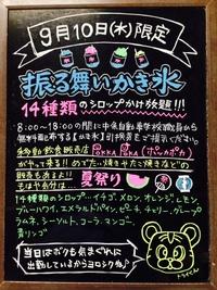 明日!!!(再び!!!)