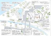 嵐渓荘の草木マップ