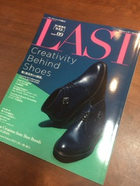 LAST issue 09