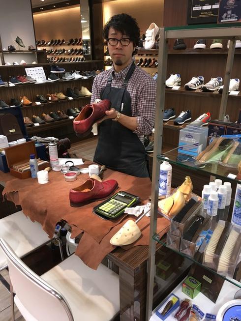 12月1日から 靴のお手入れ相談会