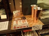 銅ビアカップが売れてます