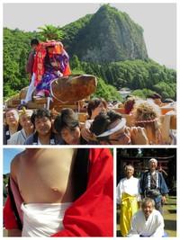 夏だ!祭りだ!男は乳首で勝負する。