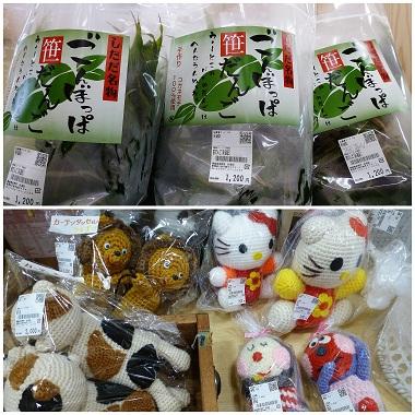 農産物直売所「彩遊記」に買い物