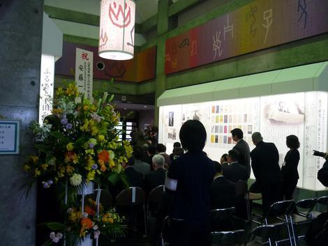 諸橋轍次記念館 リニューアルオープン!