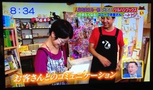 8月19日(火)NHKにて放送決定!