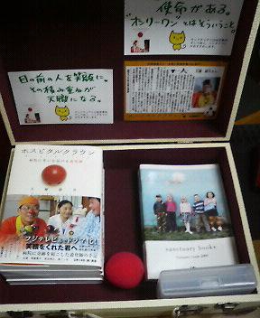日本一小さな書店